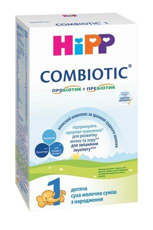 Детское питание Hipp combiotic 1 (300g)
