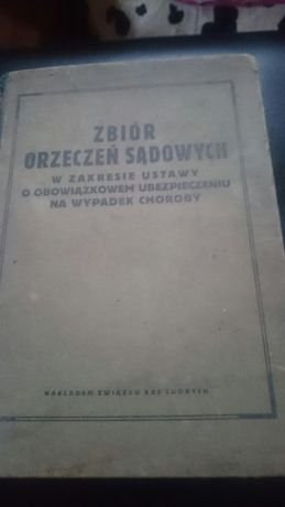 Stary Zbiór Orzeczeń Sądowych 1933