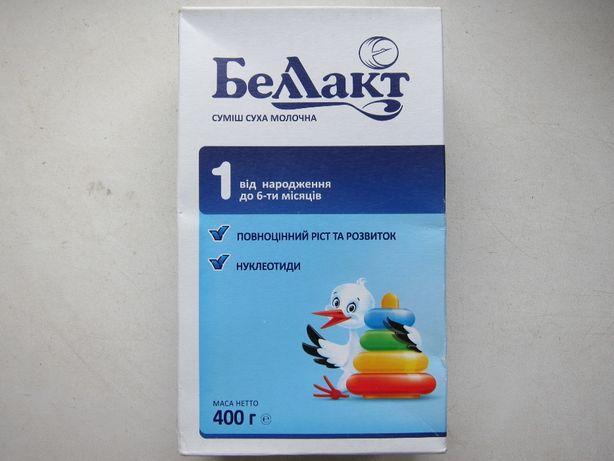 Молочная смесь БелЛакт, 400 г