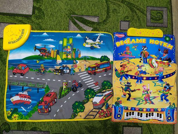 Коврики развивающие ,бесплатно игрушки