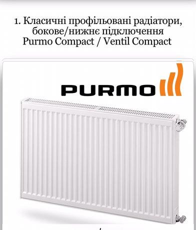 Срочно продам радиаторы PURMO