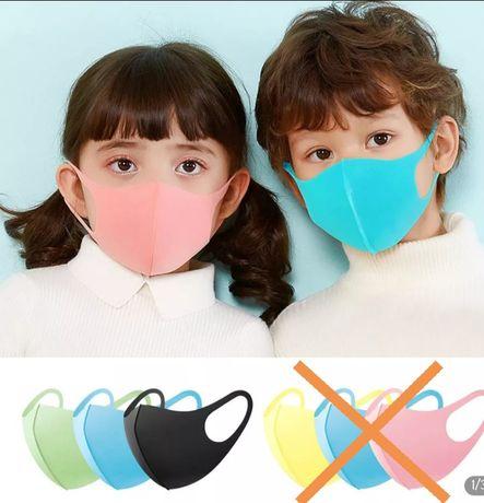 Máscara lavável Crianças