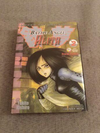Battle Angel ALITA tom 2 II manga komiks UNIKAT! Gunnm