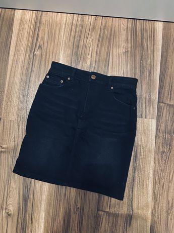 spódniczka jeans nowa stradivarius s