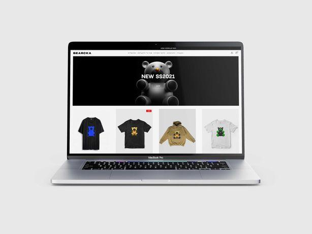 Продам сайт интернет-магазин