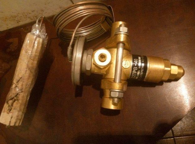 Вентиль терморегулирующий 22ТРВ 40, 25