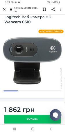 USB видеокамера logitech