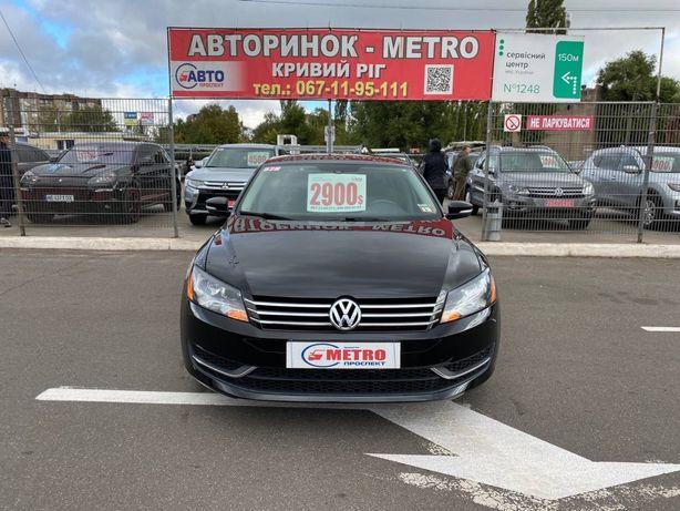 Volkswagen (82) Passat (ВЗНОС 30%) Авторынок METRO Кривой Рог