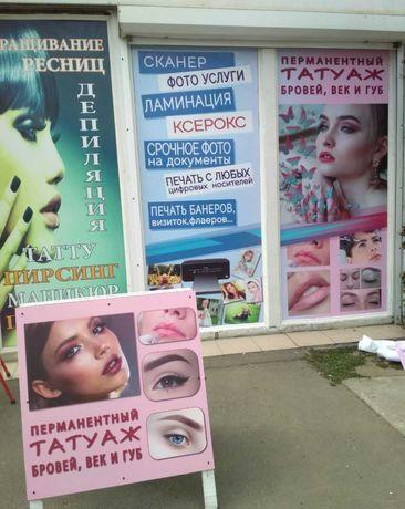 Наружная реклама, Вывески, Баннер, Наклейки не дорого от 50 грн/м