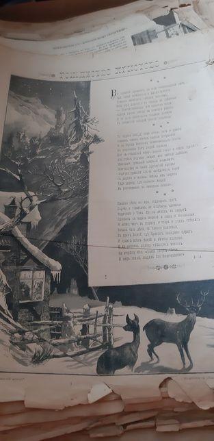 """Журнал """"живописное обозрение"""" 1887г"""