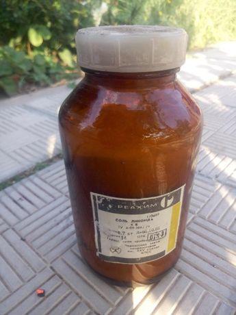 Соль ликонда 1Б для гальваники