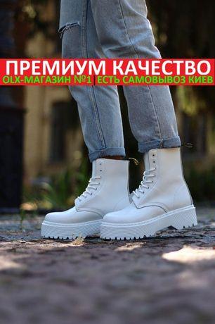 Ботинки Dr. Martens Jadon Total White БЕЗ МЕХА