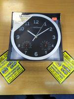 Zegar na ściane Nowy Lombard Madej sc