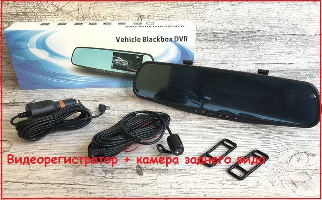 Автомобильный регистратор зеркало DVR 138 с камерой заднего вида