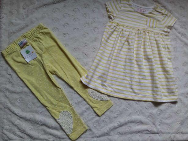 Śliczny bialo żółty komplet legginsy i tunika 92cm