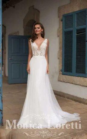 Suknia ślubna Adolara