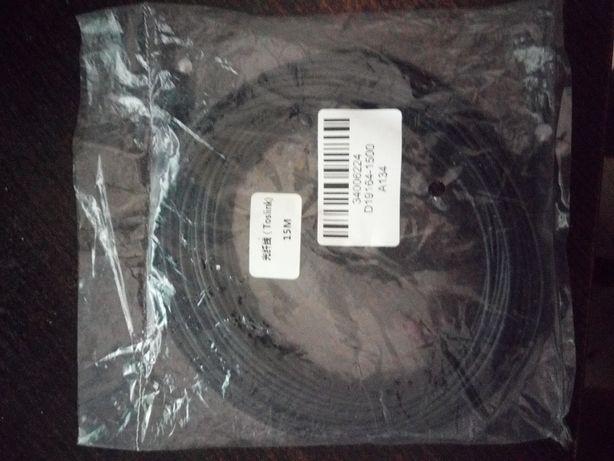 Оптический кабель SPDIF - 15 метров (!)