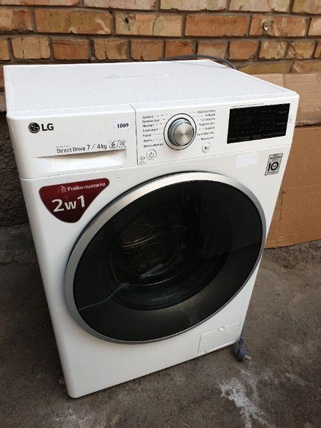 Стиральная машина LG с сушкой 7 кг