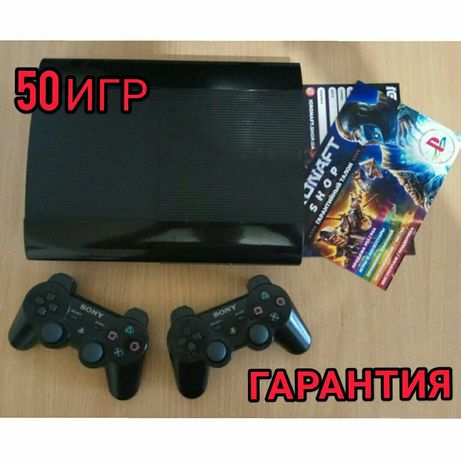 PS 3 Super Slim 1T PlayStation 3