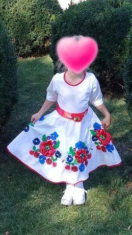 Народное платье вышитое лентами