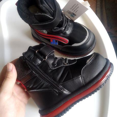 Зимние ботинки ,ботиночки