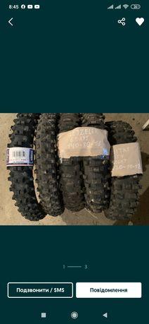Мото шини (резина, скати, колеса)