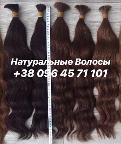 С-К-И-Д-К-И! Волосы натуральные волнистые от $90, купить Украина