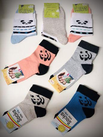 Дитячі носки оптом