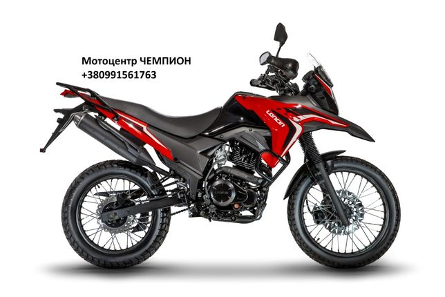 Мотоцикл эндуро LONCIN BMW Pruss LX200GY-7A Акционная цена!!!
