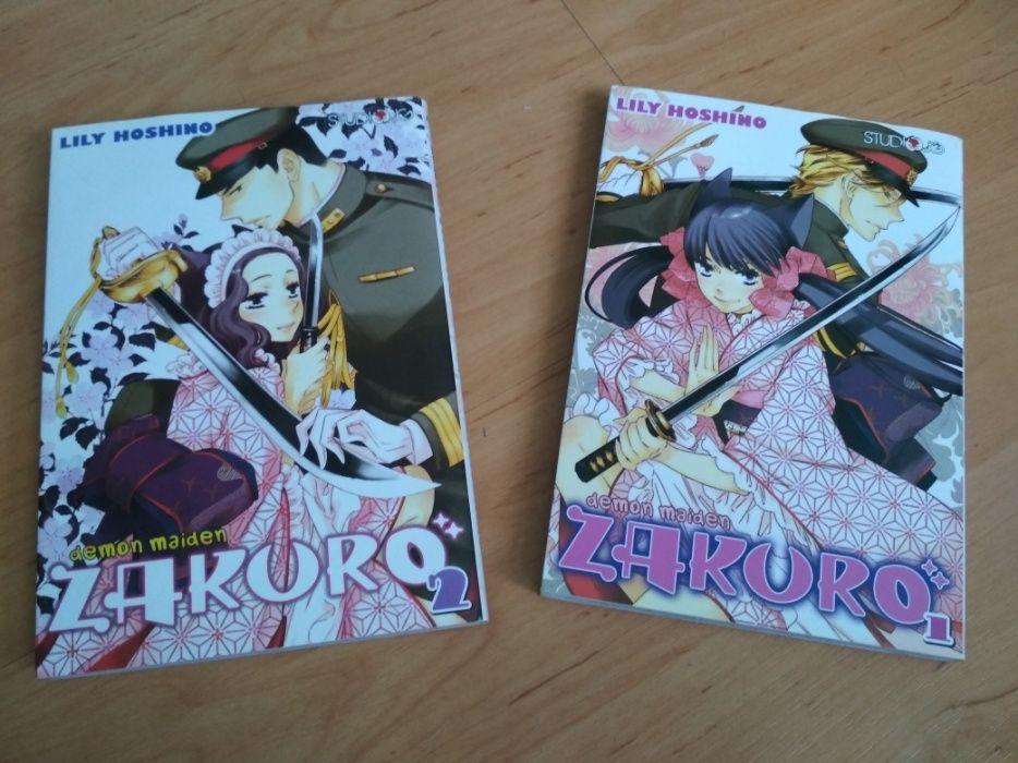 Manga Zakuro 1 i 2, japonia, shoujo Wrocław - image 1