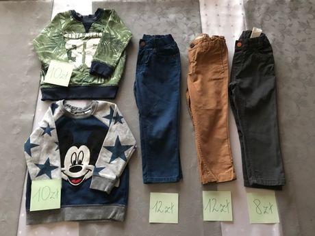 Ubranka, ciuszki, spodenki, body, spodnie, koszule, bluzki rozm. 86