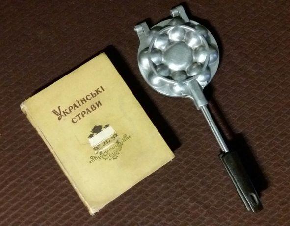 Книга *Украинские блюда*1959г.Форма для орешков в подарок.