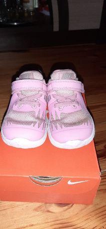 Adidasy buty dziecięce jak nowe