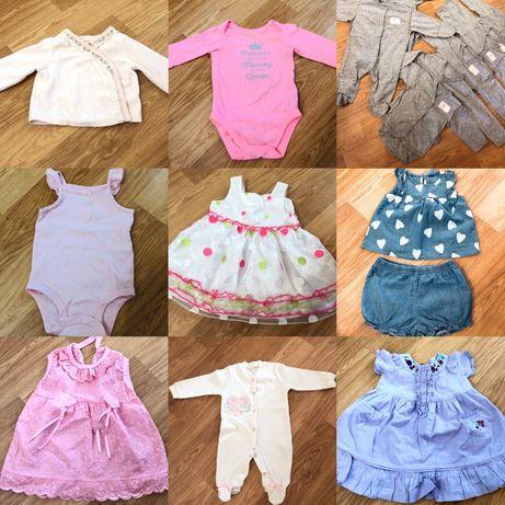 Одежда для младенца девочки  3-6 мес