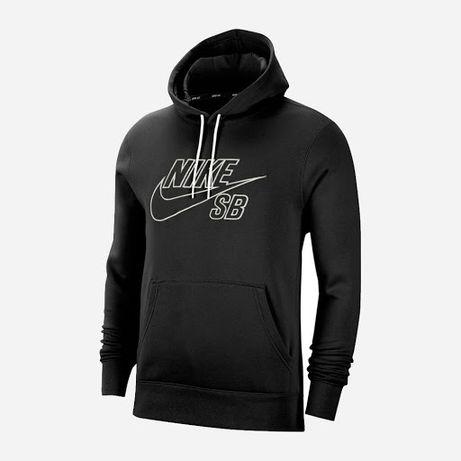 Vendo Sweat Nike SB Tamanho L Nova