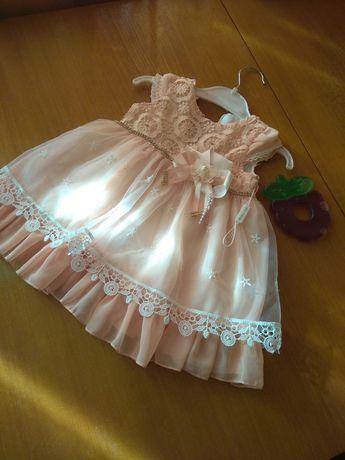 Плаття персикове