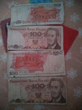 Польські злоті, 550 гр