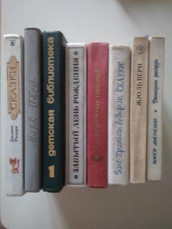 Детские книги, сказки, приключения .