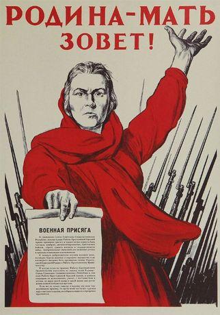 8 Posters Segunda Guerra Mundial NOVOS