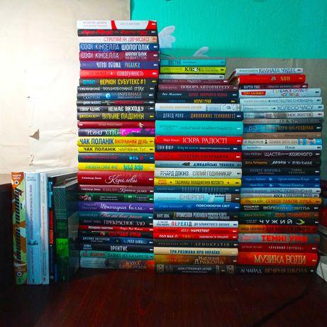 ДЕШЕВІ круті книги: з БЕЗКОШТОВНОЮ доставкою (різні жанри, пишіть)