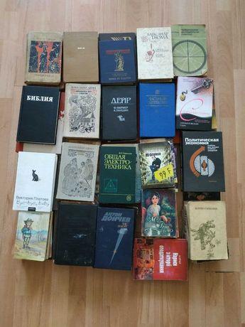 57 книг. Домашняя библиотека Опт и по штучно
