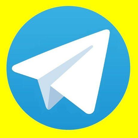 Підшукаю телеграм каналів для купівлі.