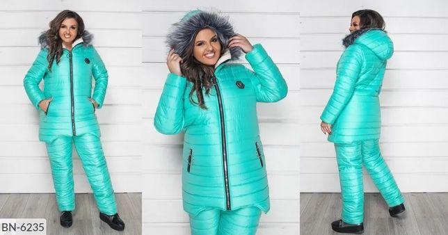Зимний теплый лыжный костюм