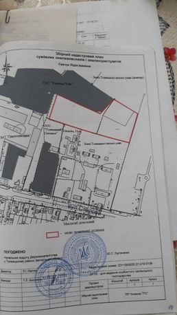 Продам ОСГ 2 гектара в районе центрального кладбища .