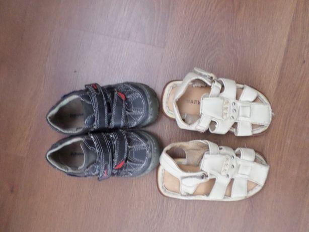 кроссовки для мальчика р 25 босоножки в подарок
