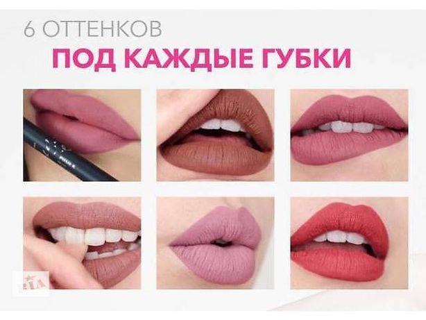 Блеск для губ/матовая помада/тинт KYLIE matte liquid lipstick 30 грн.