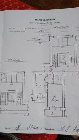 Продається однокімнатна квартира Сихів