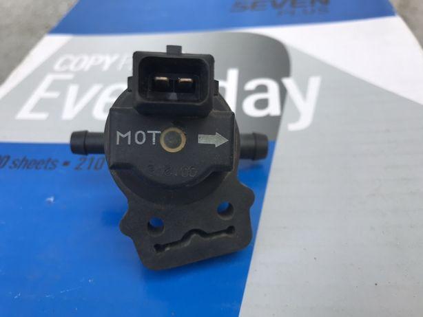 Клапан адсорбера топливных паров Мерседес w210