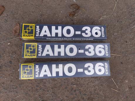 Сварочные электроды АНО 36 Патон 4 мм пачка 5 кг
