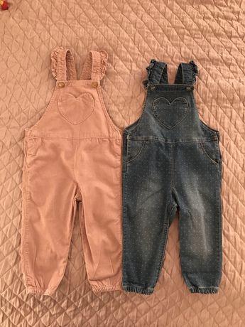 Ogrodniczki, spodnie H&M jak newbie 86